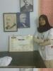 Dr. Rabeeha