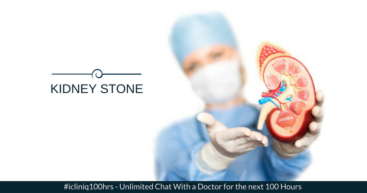 Will removal of kidney stone improve GFR?